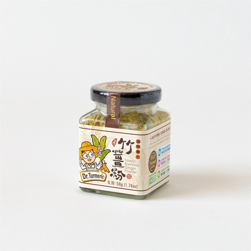 Bamboo Ginger Powder