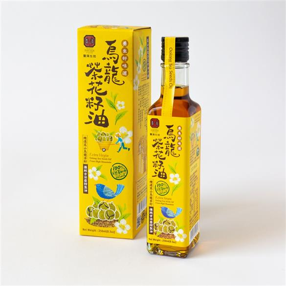 Extra Virgin Oolong Tea Seed Oil